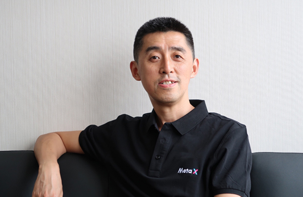 Q&A with Ye Wang, CEO of MetaX Software